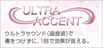 ULTRA ACCENT